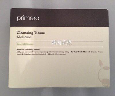 [ 韓尚美妝 ] 韓國 primera 保溼卸妝紙巾 (Mositure Cleansing Tissue)升級版