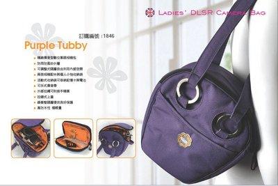 【eWhat億華】 英國 Hugger 時尚包 Purple Tubby (1846) 紫水桶 Canon Nikon Pentax 單眼適用