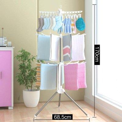 寶寶晾衣架落地折疊陽臺室內不銹鋼嬰兒尿布架毛巾架   WL20【歡樂購】