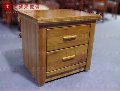 [紅蘋果傢俱] A-066 柚木色實木床組 床頭櫃 收納櫃 床邊櫃 現貨展示 工廠直營