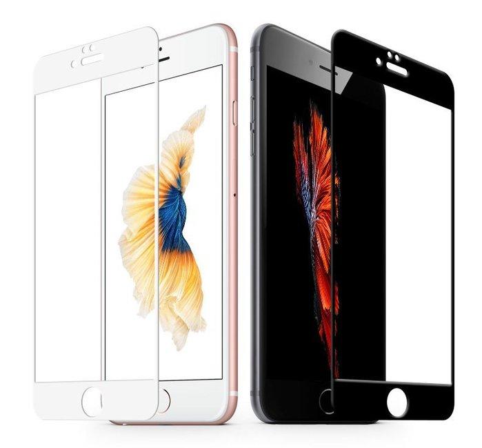 2.5D抗藍光全屏iPhone6 6s plus 鋼化玻璃 鋼化膜 保護貼 4.7 5.5