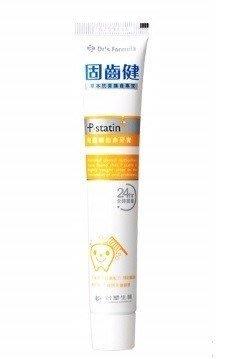 牙齒寶寶 《台塑生醫》Dr's Formula 兒童維他命含氟牙膏 (3-12歲兒童專用) 50g
