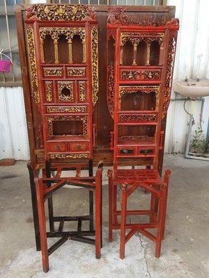 彰化二手貨中心(原線東路二手貨) --- 清朝紅漆精雕刻花臉盆架/化妝桌