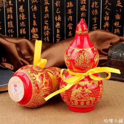 哈嘍小鋪 天然桃木葫蘆擺件彩繪葫蘆木雕工藝品家居裝飾擺設工藝禮品