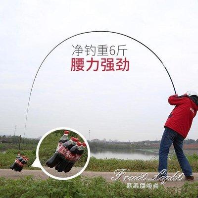 ☜男神閣☞釣魚竿 魚竿手竿超輕超硬碳素釣魚竿鯽魚竿漁具套裝28調臺釣竿魚桿鯉魚竿