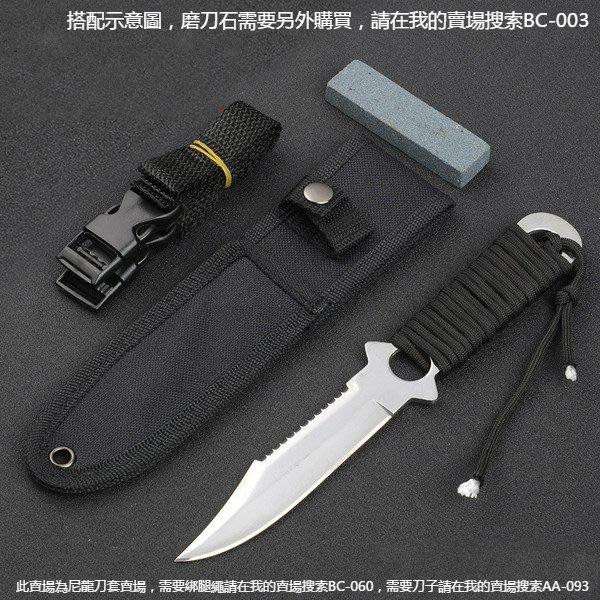 兵器 bc