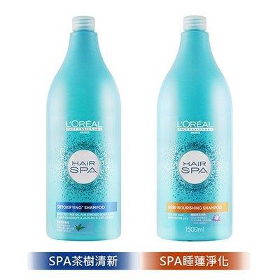 小婷子~台灣萊雅公司貨 LOREAL萊雅 Hair SPA 睡蓮淨化/茶樹清新 洗髮精 1500ml 附壓頭~可面交超取