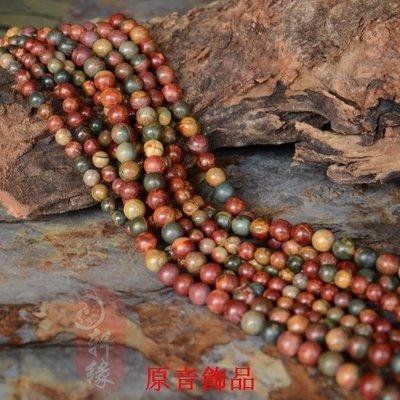 原音~天然無優化 畢加索石半成品紅線石散珠配件DIY手錬圓珠飾品佛珠