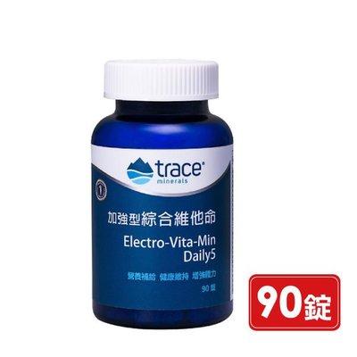 Trace Minerals 萃思鎂 加強型綜合維他命 90錠 (美國原裝進口)專品藥局【2013514】