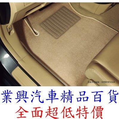JAGUAR F-Type 2014-18 豪華平面汽車踏墊 毯面質地 毯面900g (RW13CA1)