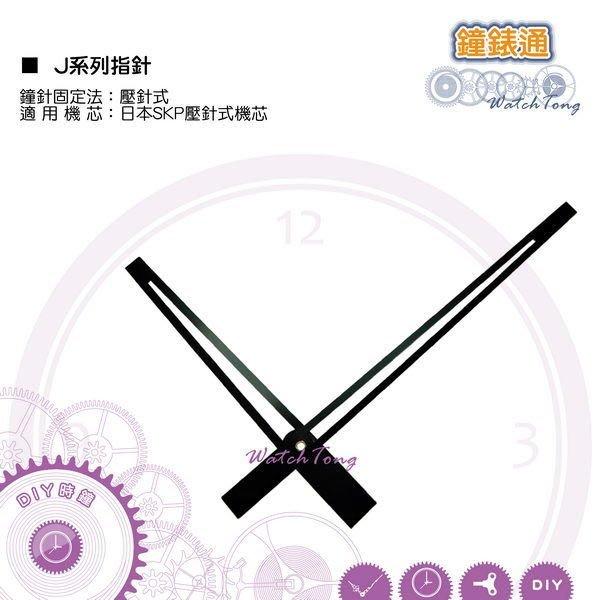 【鐘錶通】J系列鐘針J162105/ 相容日本SKP壓針式機芯
