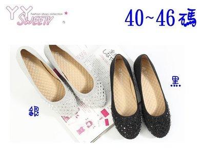 ☆ 丫 丫 Sweety ☆。大尺碼女鞋。韓風閃耀美感平底鞋40-46(D528)下標時以即時庫存為主