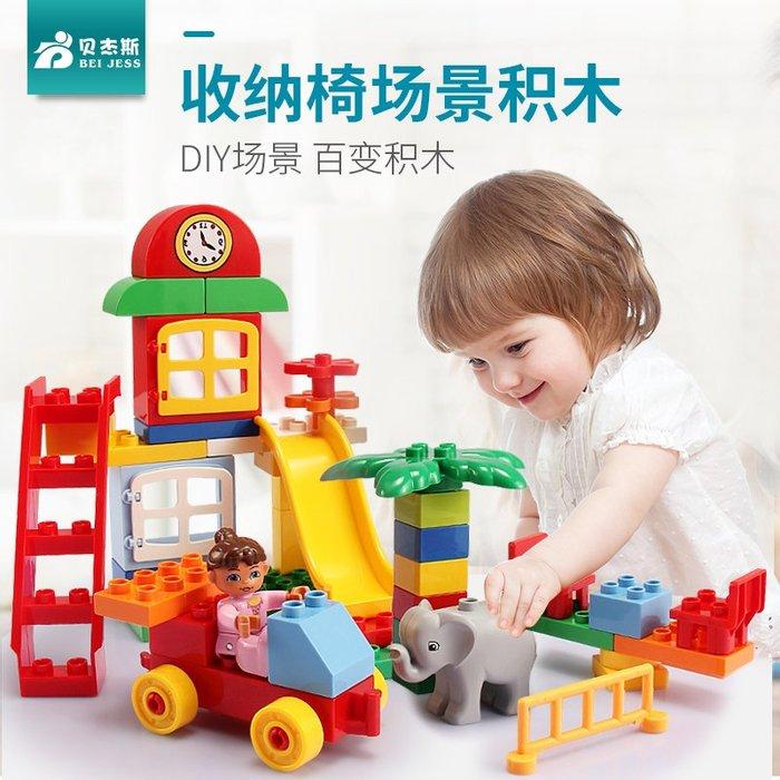 兒童大顆粒場景積木益智拼插拼裝男女孩玩具1-2-3-6-8周歲