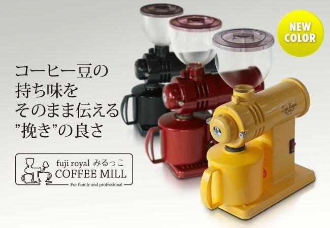 【Peekaboo 咖啡館】黑色平刀/ 日本進口 FUJI ROYAL R-220 小富士磨豆機 100V