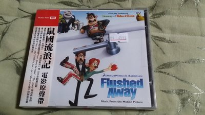 R西洋團(全新未拆CD)鼠國流浪記~電影原聲帶~