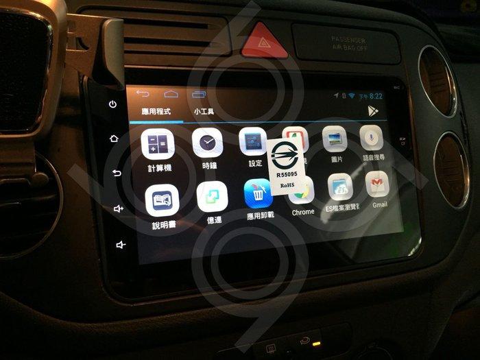 VW福斯 Golf plus-9吋安卓專用機.Android.觸控螢幕.usb.導航.網路電視.公司貨保固一年