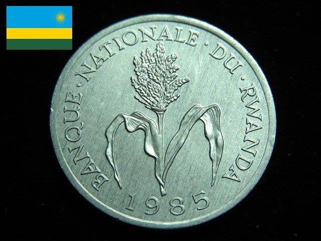 【 金王記拍寶網 】T1824  盧旺達  錢幣一枚 (((保證真品)))