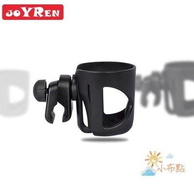 嬰兒車奶瓶架360度旋轉通用 bee5推車配件水壺架yoyo推車水杯架3