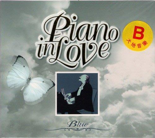 Piano in love 5---PA8005