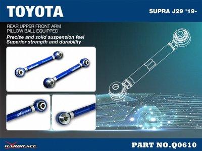 DIP 承富 Hardrace 後上前連桿 魚眼 鐵套 Toyota Supra A90 19+ 豐田 專用 Q0610