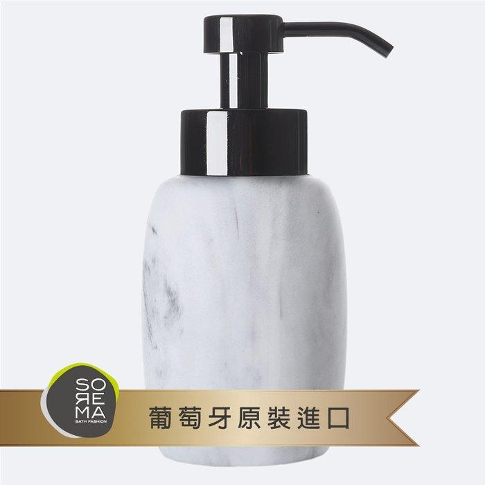 【舒蕾馬Sorema】銀狐大理石紋MARBLE 衛浴瓶/洗手乳罐/沐浴乳罐( 奢華渡假飯店品味 )