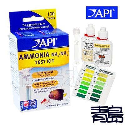 B。。。青島水族。。。D175美國API魚博士-----阿摩尼亞NH3/NH4 測試劑 免運費