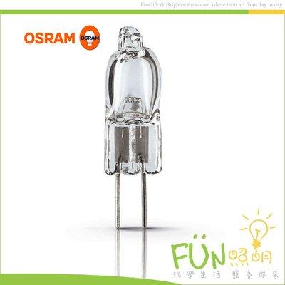 附發票 OSRAM 歐司朗 10W 64415 G4 12V 顯微鏡 投影機 放大鏡 特殊儀器豆燈 豆泡 鹵素燈泡