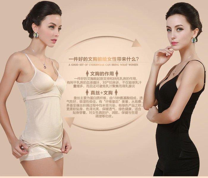 新貨到精品 100%桑蠶絲女款真絲針織無鋼圈文胸吊帶背心一體式打底胸罩(M70A~XL90B.C)