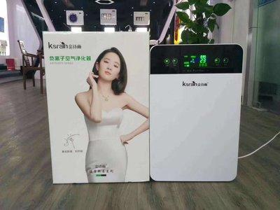明星刘亦菲代言 Ksrain 納米離子空氣清新機 夜景显示屏 空氣淨化機 大 原裝香港三腳一年保養  包送貨