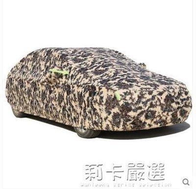 汽車車衣車罩車套迷彩遮陽罩套子防曬防雨塵隔熱加厚通用轎車外罩