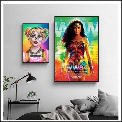 猛禽小隊 小丑女大解放 紳士追殺令 神力女超人1984 海報 電影海報 掛畫 嵌框畫 @Movie PoP 多款海報#