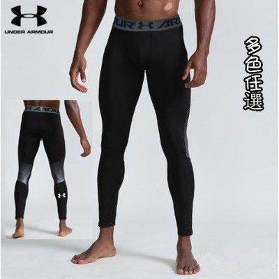 Under Armour 安德瑪 UA 男子 CoolSwitch 籃球 訓練 健身 運動 緊身長褲 打底長褲 高雄市