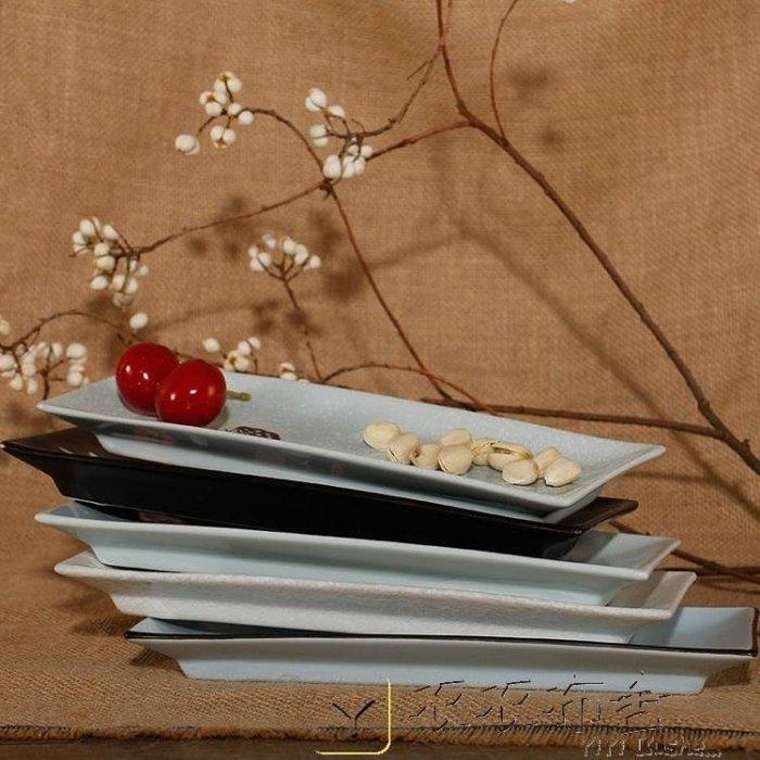 日式和風壽司盤子 創意長方形甜品點心碟子平盤 家用餐盤陶瓷餐具EASY6408
