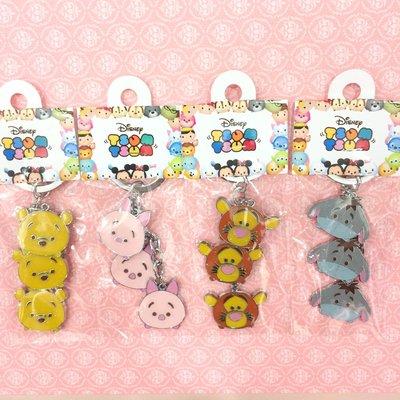 迪士尼 tusm tusm 維尼 小豬 跳跳虎 驢子 鑰匙圈 吊飾 迪士尼鑰匙圈 鐵片鑰匙圈 tusm tusm鑰匙圈