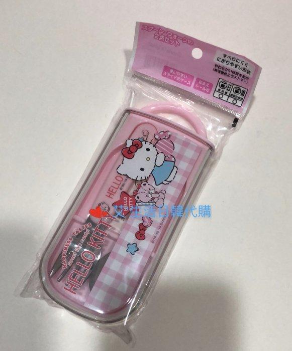 代購現貨  日本製三麗歐 kitty餐具二件組