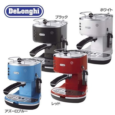 Delonghi迪朗奇咖啡機 Icona ECO310 經典復古義式咖啡機 預購