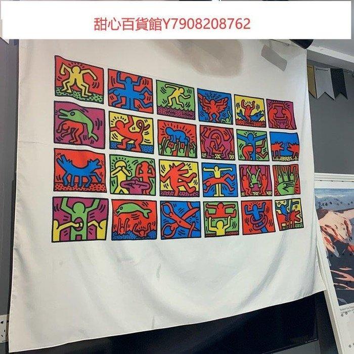 甜心購物Keith Haring涂鴉掛布裝飾布彩色創意掛毯潮流美國藝術家graffiti超低價超推薦可開發票