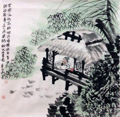 ~ 手繪 馮遠 國畫 人物 鬥方 贈作者簡曆原圖