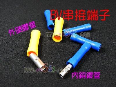 中間接線端子BV8紅(10個).銅管孔徑5mm中間接頭8平方線徑串接端子電線對接頭冷壓端子連接管BV管 新北市