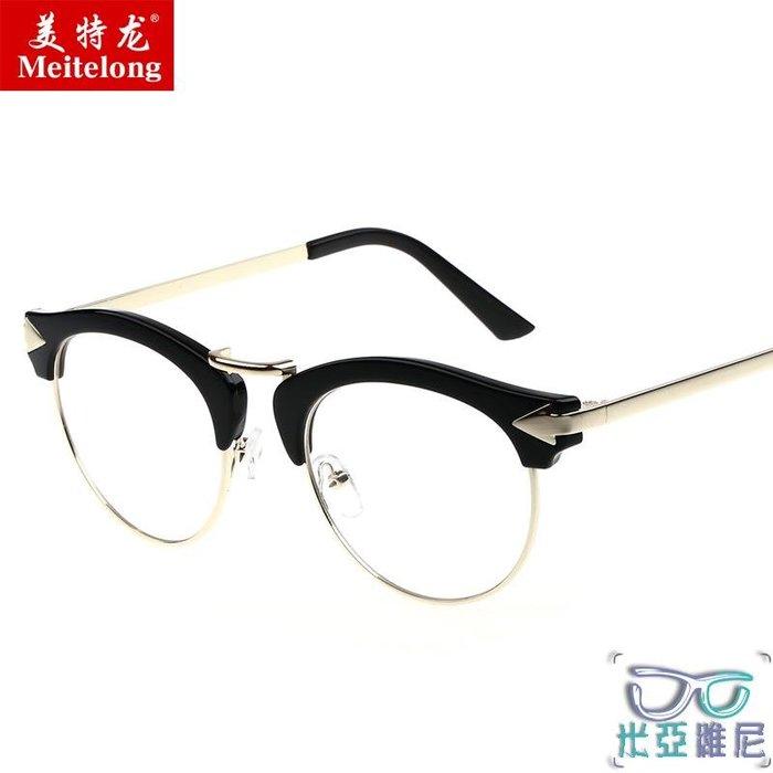 韓版潮男眼鏡框半框平光鏡近視眼鏡架女大框裝飾眼鏡復古眼睛