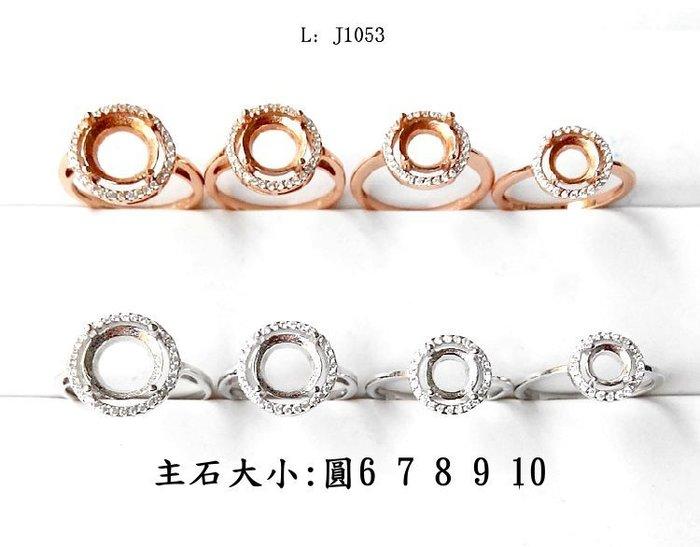 (瑪奇亞朵的珠寶世界)空台訂做批發 925銀戒指18K金戒指 精鍍K金 玫瑰金  量大可議