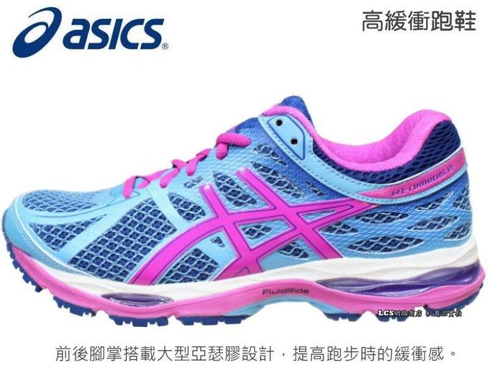 ~零碼出清~亞瑟士asics- 女款高緩衝跑鞋 (藍T5D8N4135) ~ 超高吸震緩衝, 透氣舒適~