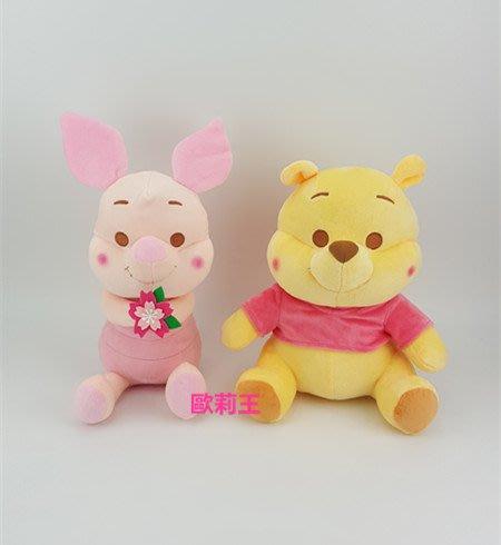 正版授權 一對599元 迪士尼 櫻花版 維尼 小豬 絨毛娃娃 玩偶 櫻花粉 櫻花季 生日禮物 畢業禮物 歐莉王