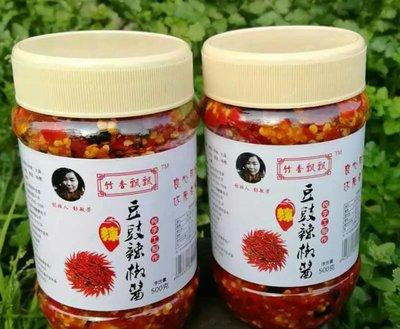 農家自制豆豉蒜蓉辣椒酱