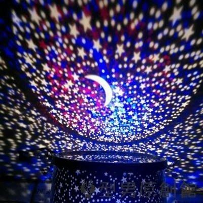 ~三福 ~投影燈 小夜燈 LED燈 家用鋁合金梯子 壁燈星空投影燈 ~ 旋轉生日快樂投影儀 星空燈夜燈星光燈滿天星 浪漫
