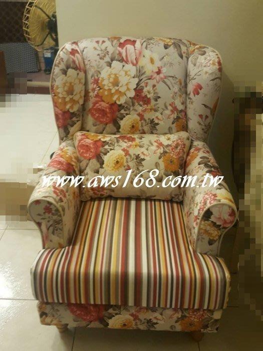 鄉村風小尺寸主人椅