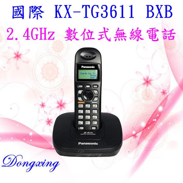【通訊達人】 Panasonic 國際牌 KX-TG3611 BXB _黑色_ 2.4GHz 數位式無線電話機