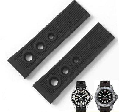 【錶帶家】『品質嚴選』代用百年靈 BREITLING 海洋系列復仇者22mm黑色矽膠防水不鏽鋼單折扣通用各款同尺寸手錶帶