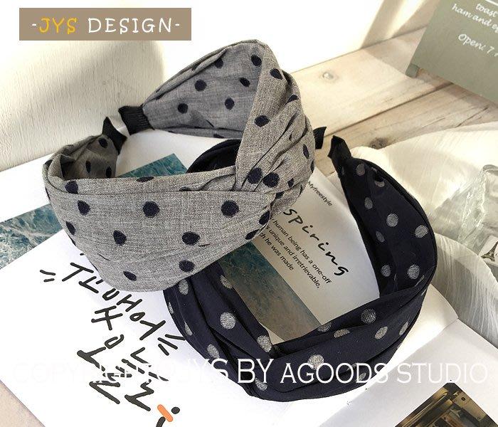[JYS]進口布料 韓國 好戴 舒適不壓頭~米妮 DOTS. 甜蜜波點 點點 圓點 棉麻 交叉扭結 寬邊 寬版 髮箍