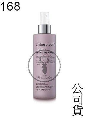"""『168滿千』 Living proof  """"女人我最大推薦""""】restore 還原6號 抗糾結 236ml 派力公司貨"""